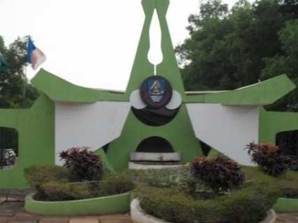 Ambrose-Ali-University-Gate